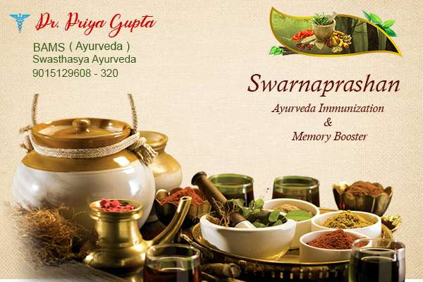 Swarnaprashan - Ayurveda Immunization and Memory Booster