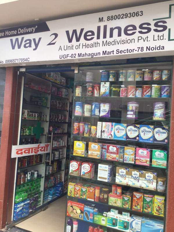 1535442211_way-2-wellness-noida-sector-78-noida-chemists-seebz5.jpg