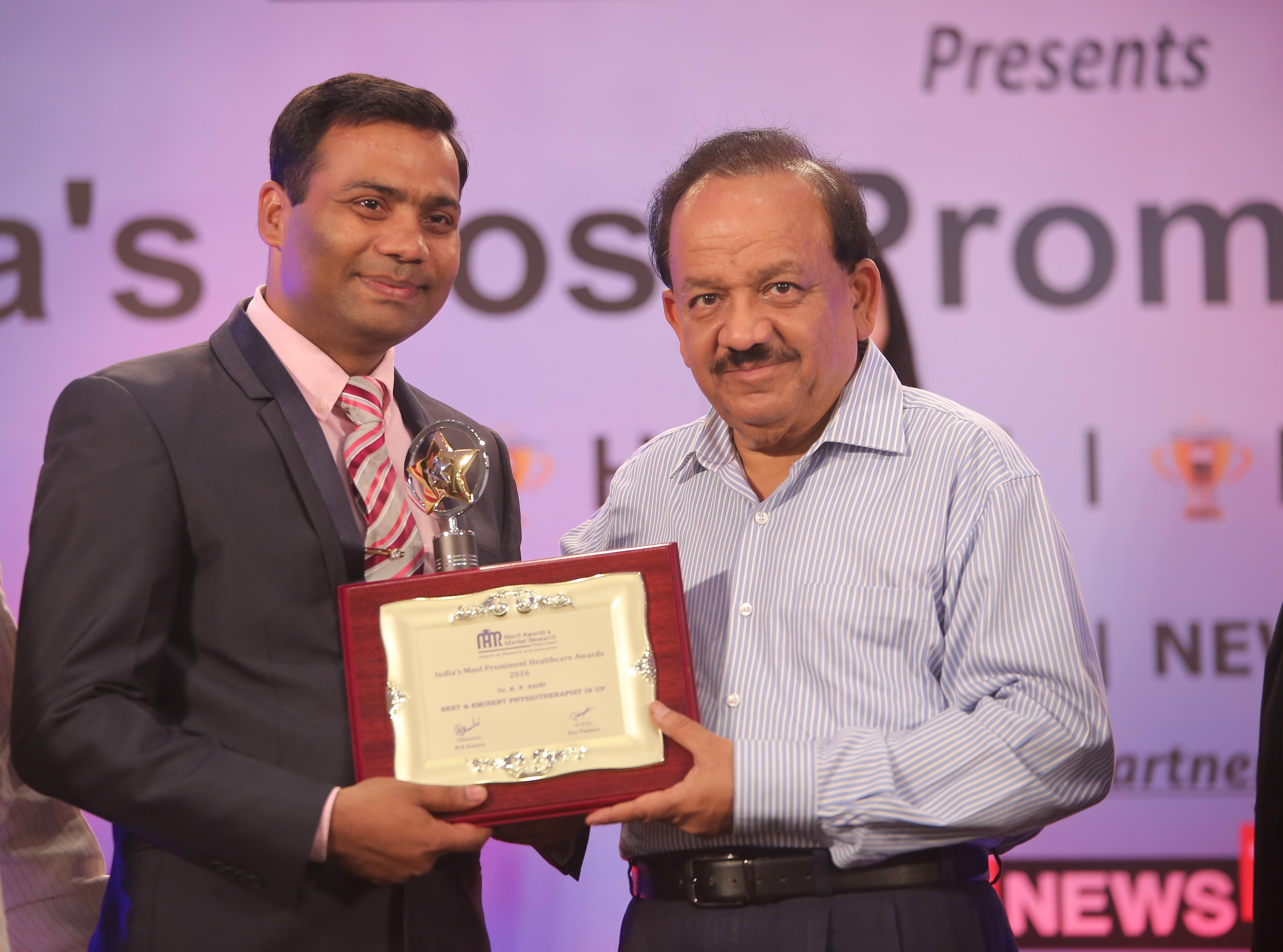 BEST PHYSIOTHERAPIST AWARD 2016