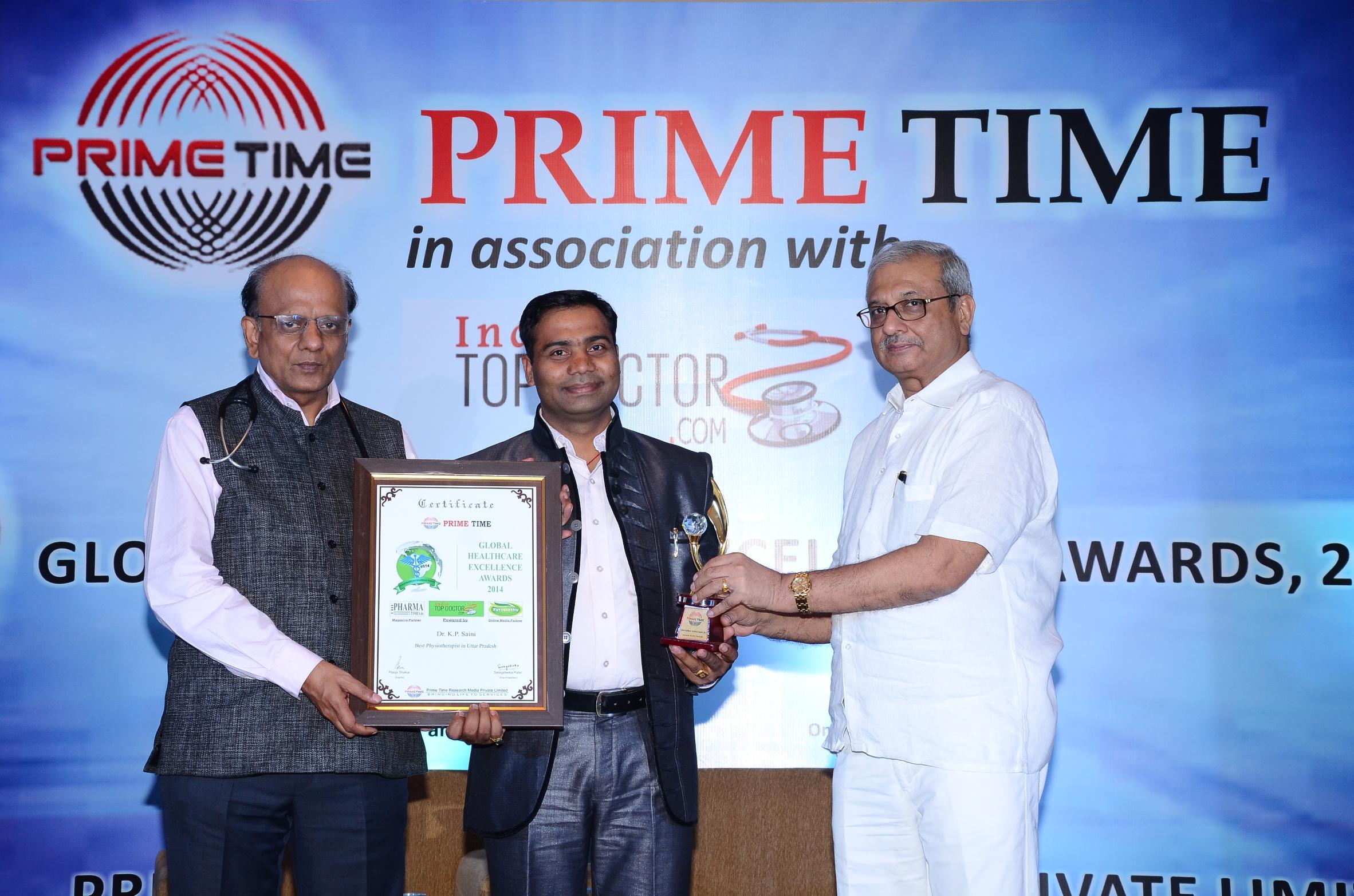 BEST PHYSIOTHERAPIST AWARD 2014